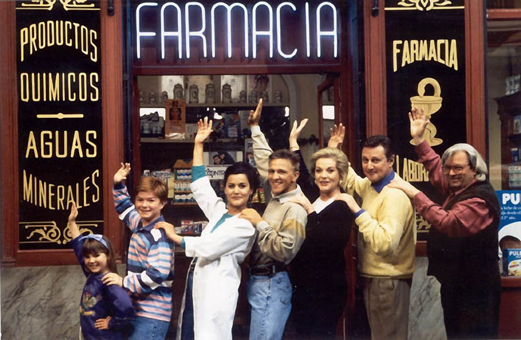 1991 Farmacia de guardia (foto) (tv) 01